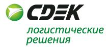 CDEK,CDEK单号查询