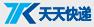 TianTian Express track trace,www.ttkdex.com