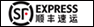 SF EXPRESS快遞單號查詢,www.sf-express.com