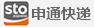 STO快遞單號查詢,www.sto.cn