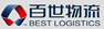 BEST LOGISTICS,BEST HUITONG,www.800best.com,www.800bestex.com