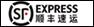 SF EXPRESS след трек,www.sf-express.com